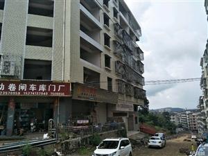 城东新村路口3房2厅