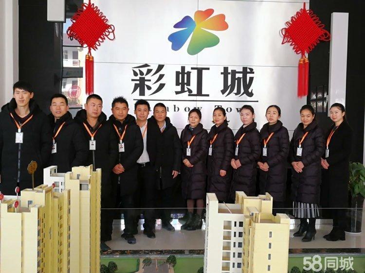 南漳彩虹城3室2厅2卫售楼部直销