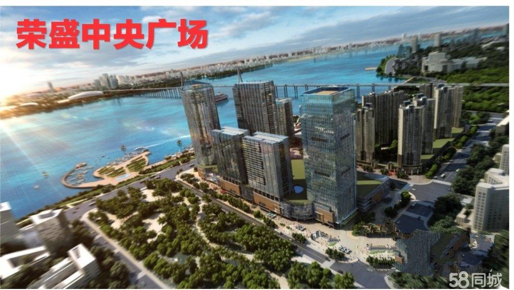 (出售)湛江荣盛中央广场产权商铺包租管理首付2万起