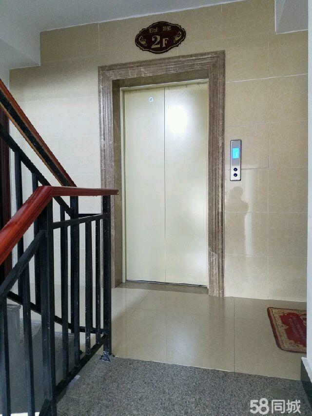 宏成御苑 3室1厅2卫