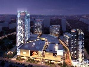 鸿儒国际文化广场公寓出售