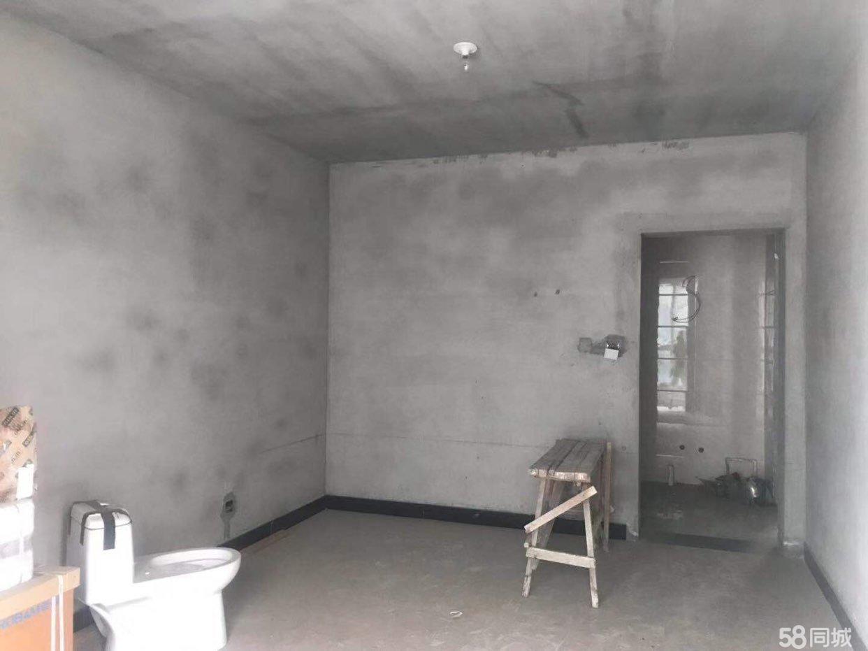 望塬小区 现房 毛坯 2室2厅1卫 出售