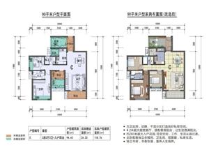 扶绥县福苑小区3室2厅2卫