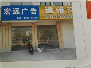 鸿昌玉景园西门商铺