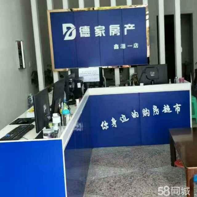 安居琼江明珠22室2厅85平米简单装修年付押一