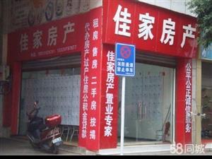 【急售房源】泸县镇小对面清水大三室急售