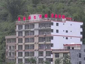 圣泉养生宾馆1室0厅1卫