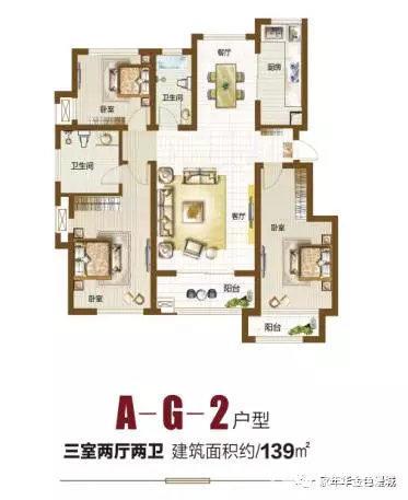 澳门星际官网金色漫城二期3室2厅2卫146平米