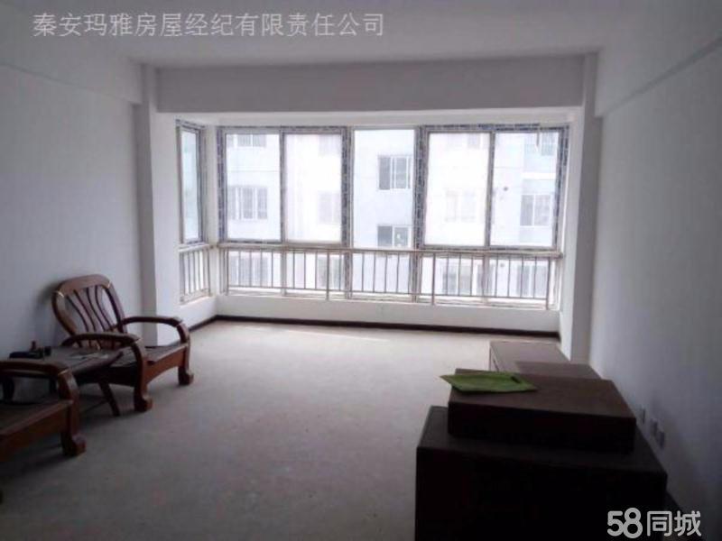 秦安都市花园3室2厅1卫110平米