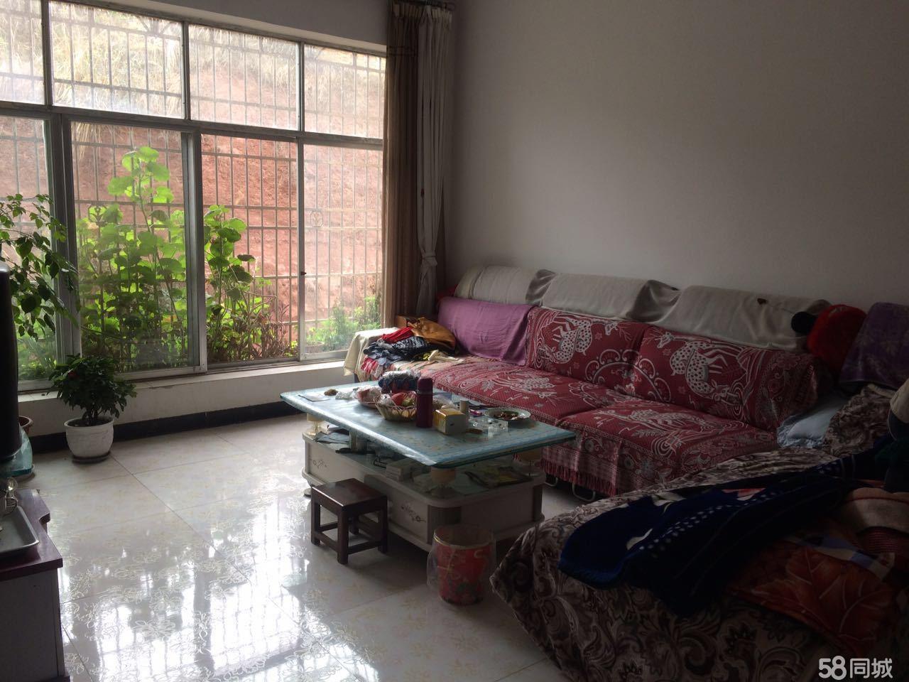 房东便宜出售,家具家电齐全,3室2厅