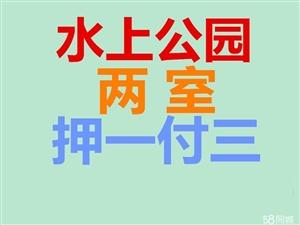 季度租:南京路水上公园,中央大街,安乐里:南桥云飞桥:大道