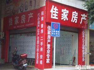 泸县科技馆3室2厅110平米中等装修半年付