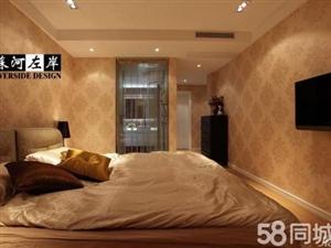 漠河大海房1室1厅1卫46.18平米