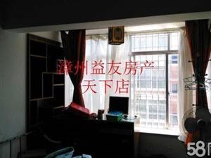 江滨小学悦华园附近新元城市花园4室精装修3500元
