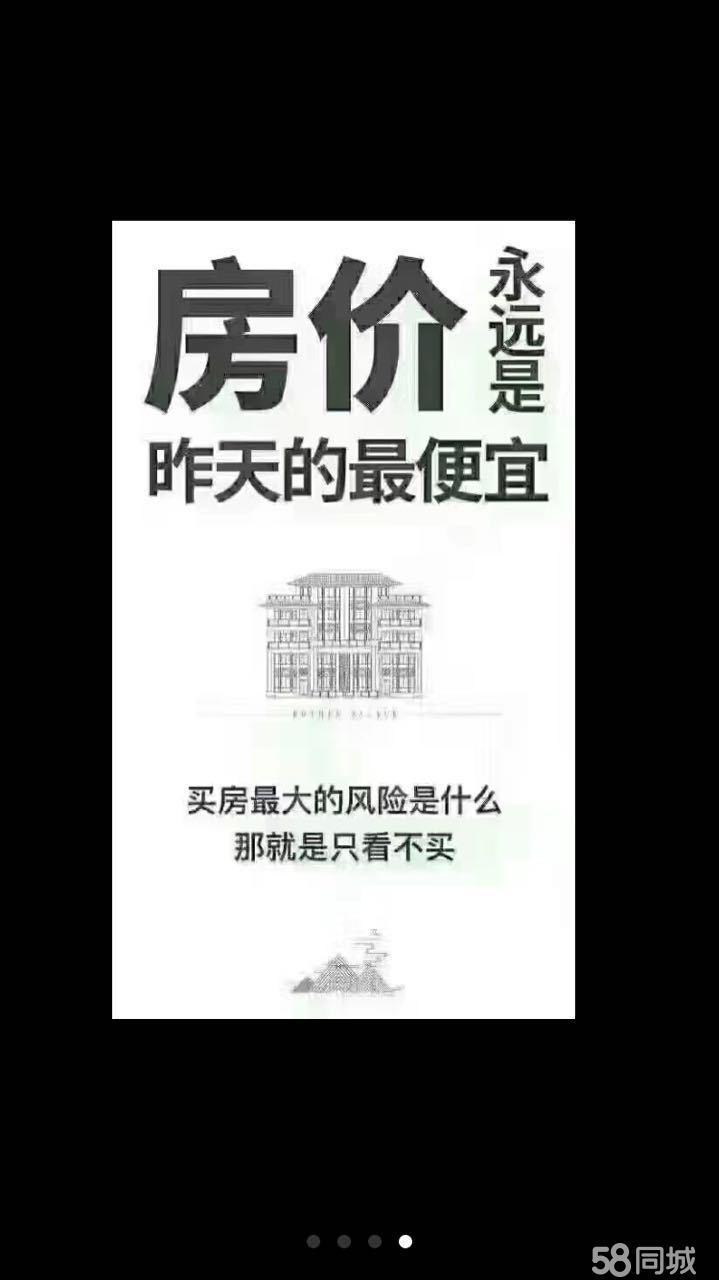 泸县玉锦花园3室2厅156平米精装修年付不押