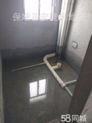 保靖新公务员小区3室2厅2卫125平米