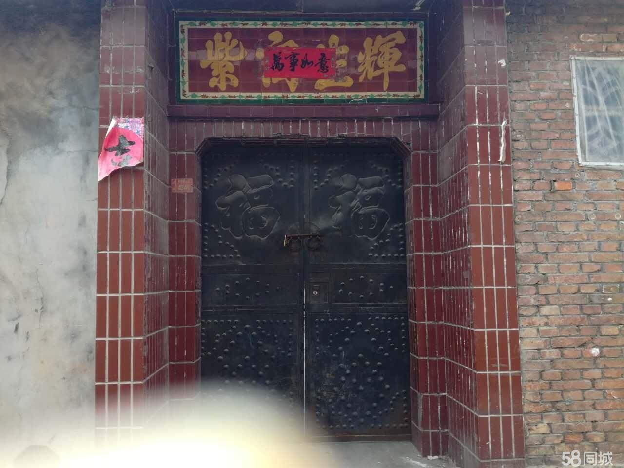 其它汾西汾西县府南社4室2厅1卫250平米