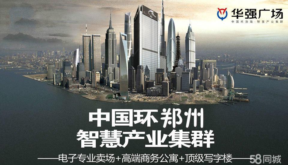 万人团购房,首付只需4万,3环里双地铁180米地标高档公寓