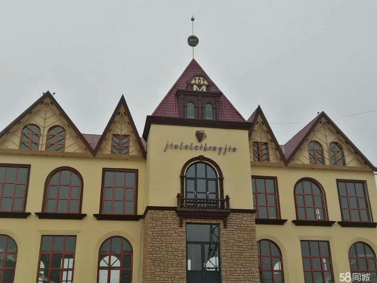卢龙秦皇国际公寓9室6厅9卫15318平米
