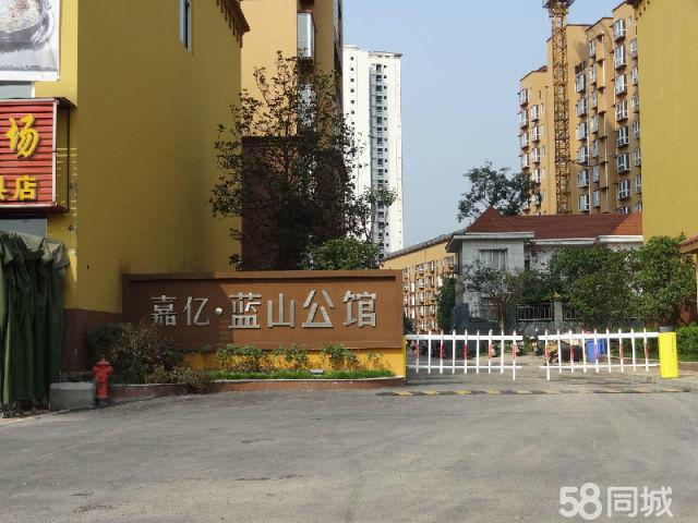 泸县蓝山公馆2室2厅86平米中等装修半年付