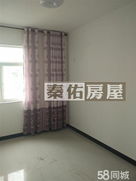 先河国际社区2室2厅1卫