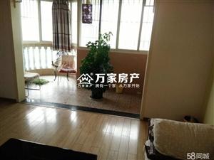 chz吉房出租,看房方便,金州城2300元3室2厅2卫