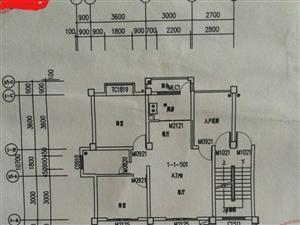 澳门网络下注赌场天和人家3室2厅1卫89.9平米