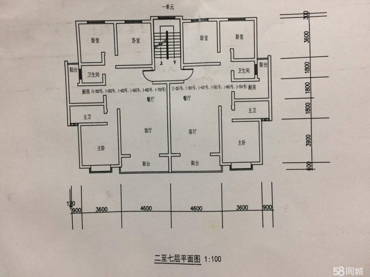 澳门巴黎人投注网站化湖世居3室2厅2卫113.33平米
