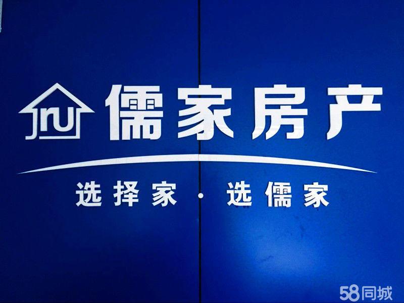 河东新区世纪锦江2室2厅85平米精装修押一付三