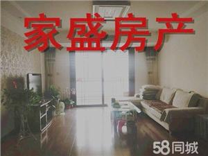 四季菁华南区3室2厅1卫