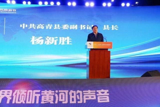 高青第二届黄河文化旅游节盛大开幕