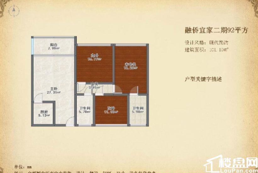 宇泽世纪 丨读家神房,南北通透大三房,6米大卧室,诚意出售
