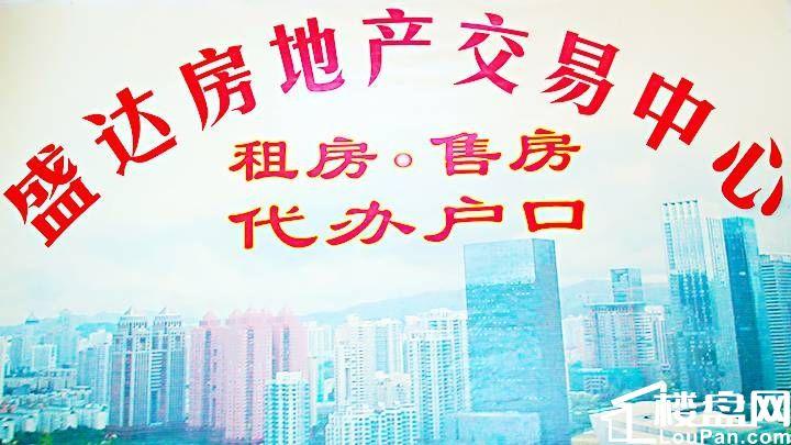 建标华城海琴湾260平米精装修跃层出售