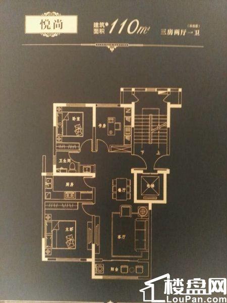 中海铂悦公馆110平米至169平米洋房一手团购价,看房直通车