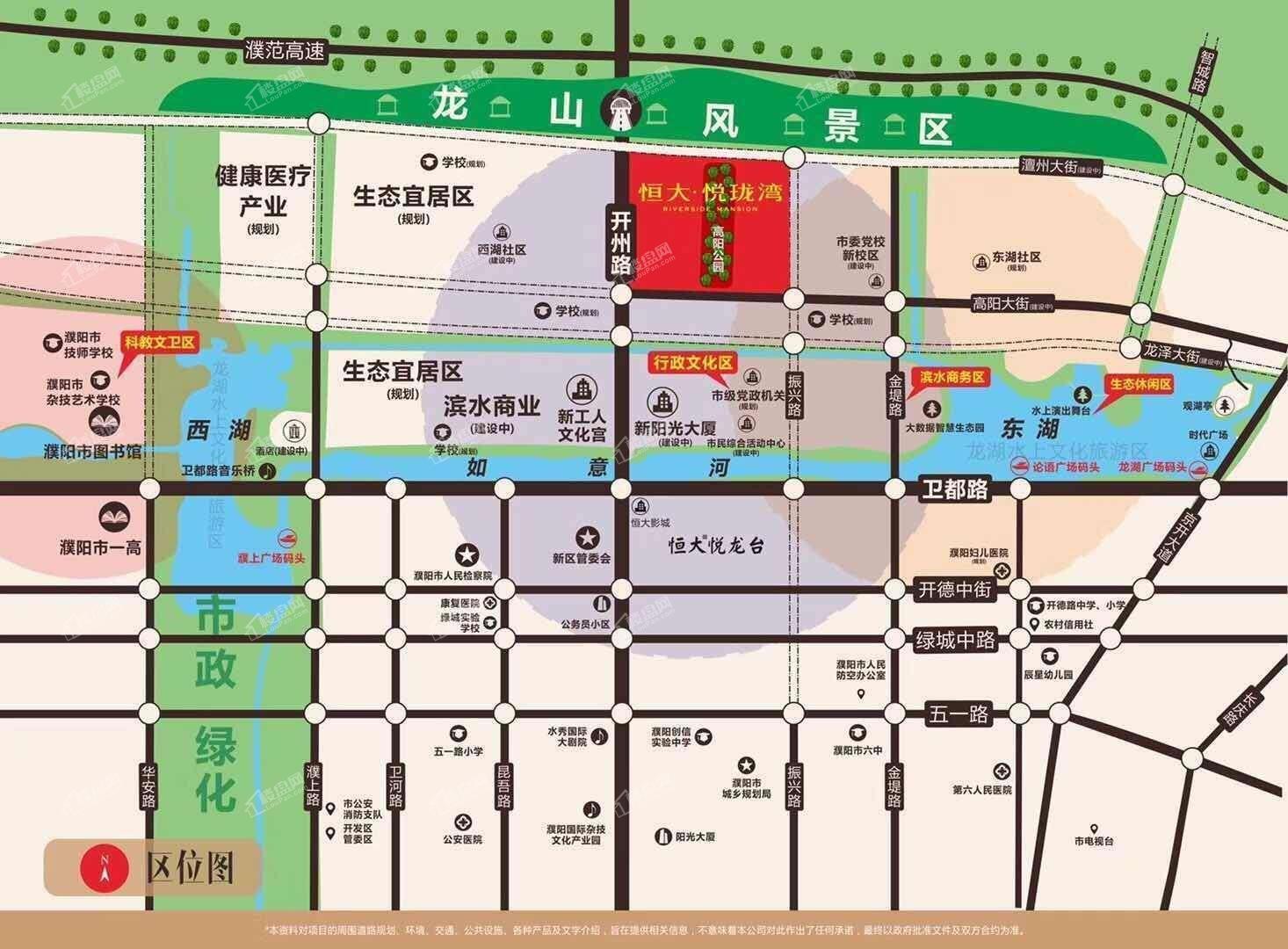 悦龙湾,渠道优惠,可享受团购价,无中介费,该房首付28万左右