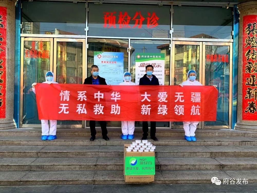 中医医院:捐赠药品共抗疫情