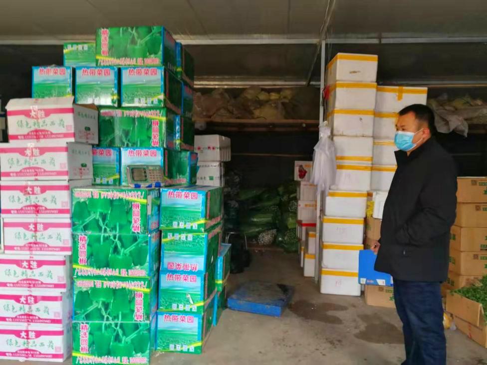 【疫情防控】县农业农村局全力保障农产品供给