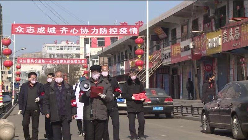 """庙沟门镇:""""红袖章""""引领党员冲在疫情防控第一线"""