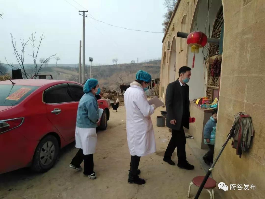 武家庄镇:积极主动开展疫情防控工作