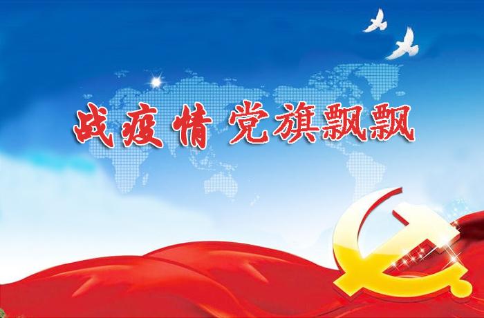 府谷老党员刘喜儿:带头防疫情