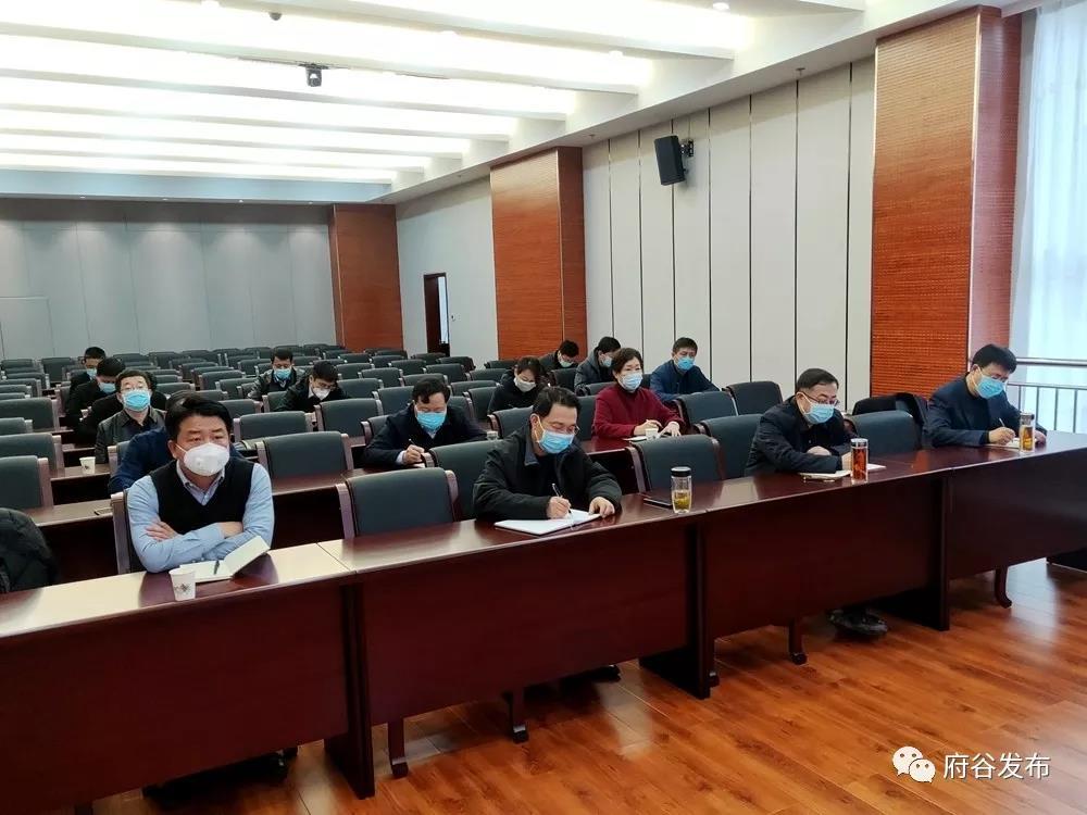 府谷县收听收看全省疫情防控工作视频调度会议