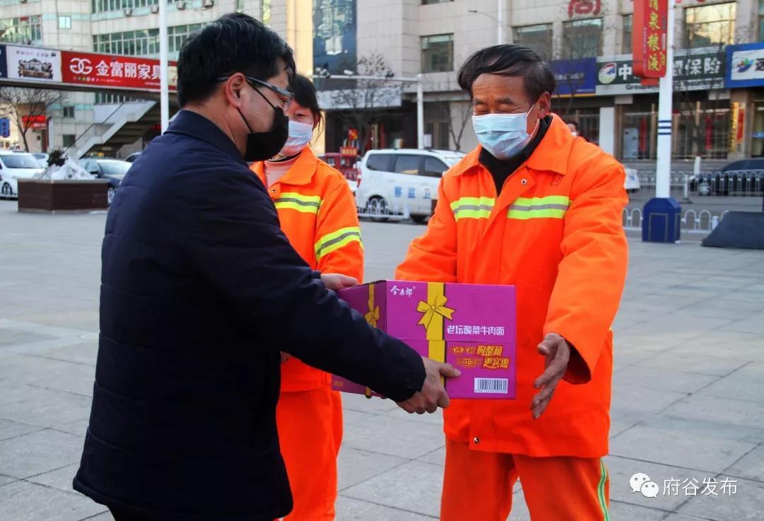 府谷县煤炭公司爱心捐赠,助力疫情防控