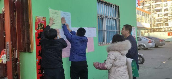府谷:织密疫情防控网