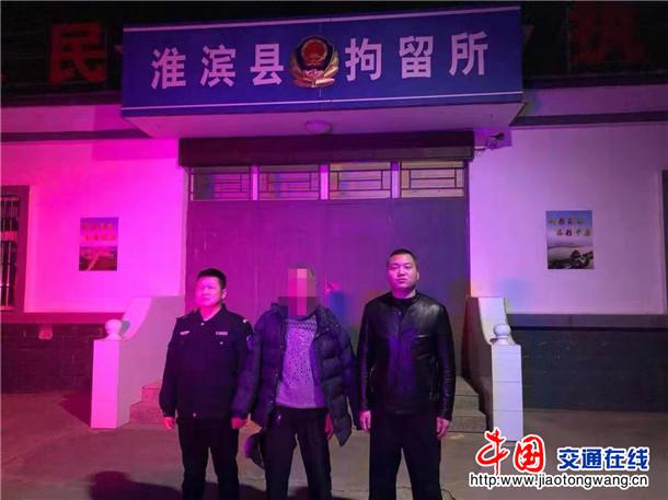 淮�I:一村民焚��秸�被公安�C�P依法拘留3日