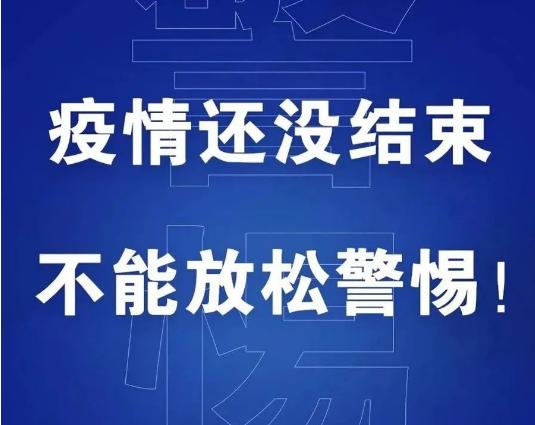 2月25日最新,阜���o新增,江�K�o新增新型冠�畈《痉窝状_�\病例