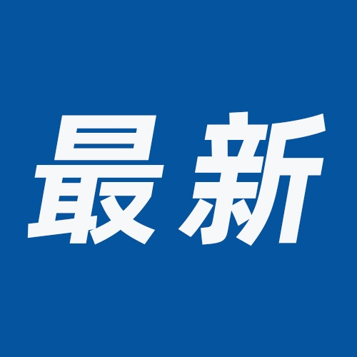 """阜��""""348省道及跨通榆河大�颉弊钚��B"""