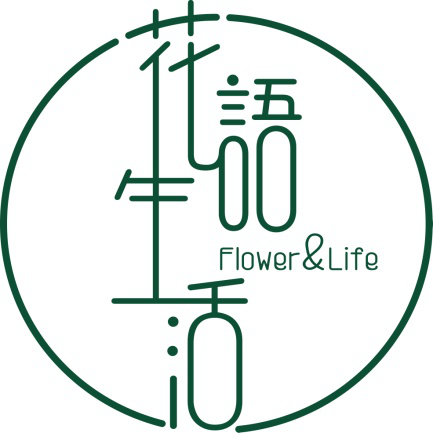 慈溪�@家新�_的花店,�P言送整年的花