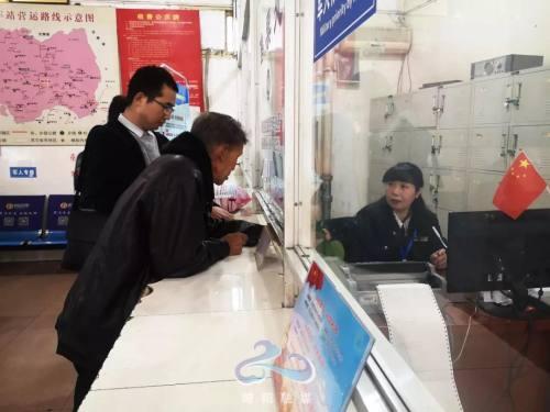 最新!汉中至略阳高速票价降了,还有更多福利