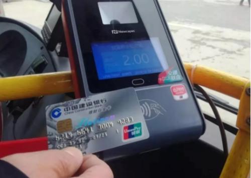 好消息!�h中乘公交可使用�y�刷卡�叽a