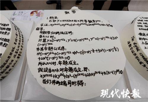 """�@所高校食堂大�N�⒖佳兄��R�c""""��""""�M蛋糕,堪�Q""""神助攻"""""""